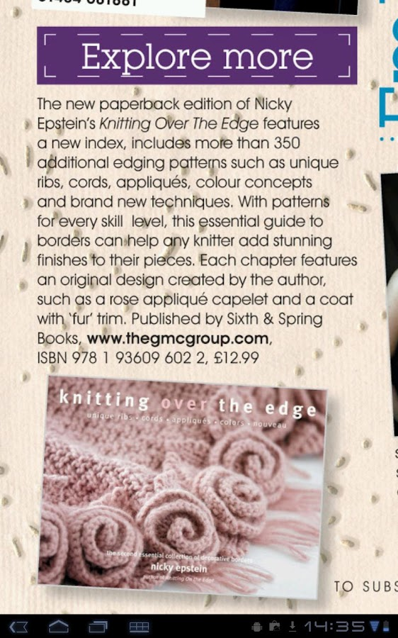 Knitting Magazine - screenshot