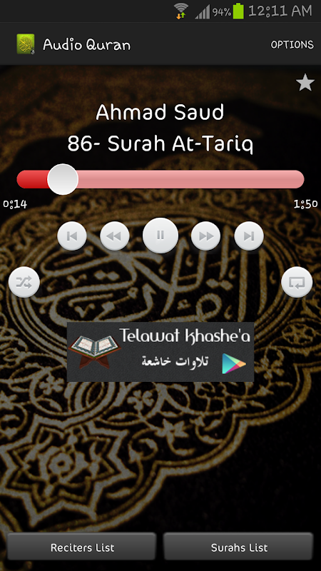 Quran audio download for android - 1towatch com