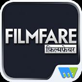 Filmfare Hindi