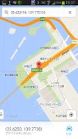 Screenshot of COCOなう! (位置検索)
