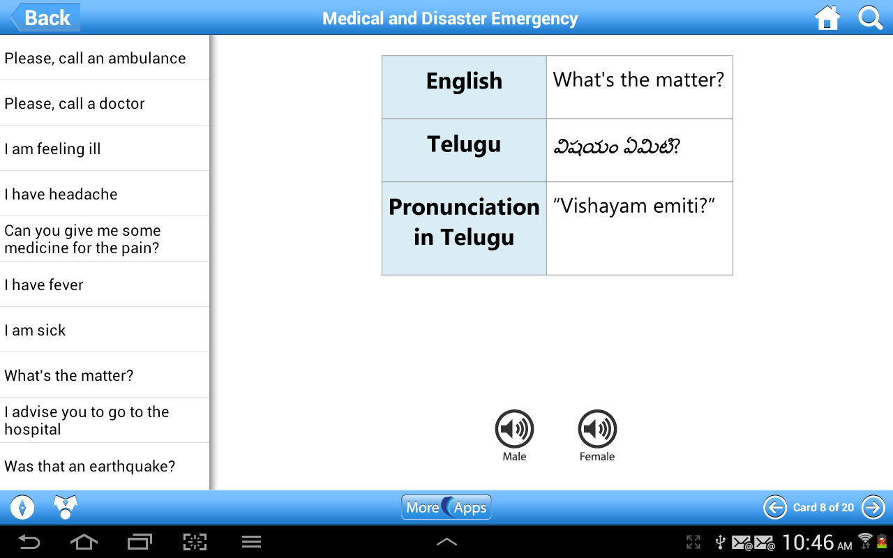 Learn Telugu - screenshot