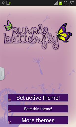紫蝴蝶键盘