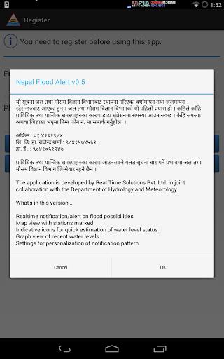 【免費天氣App】Nepal Flood Alert-APP點子
