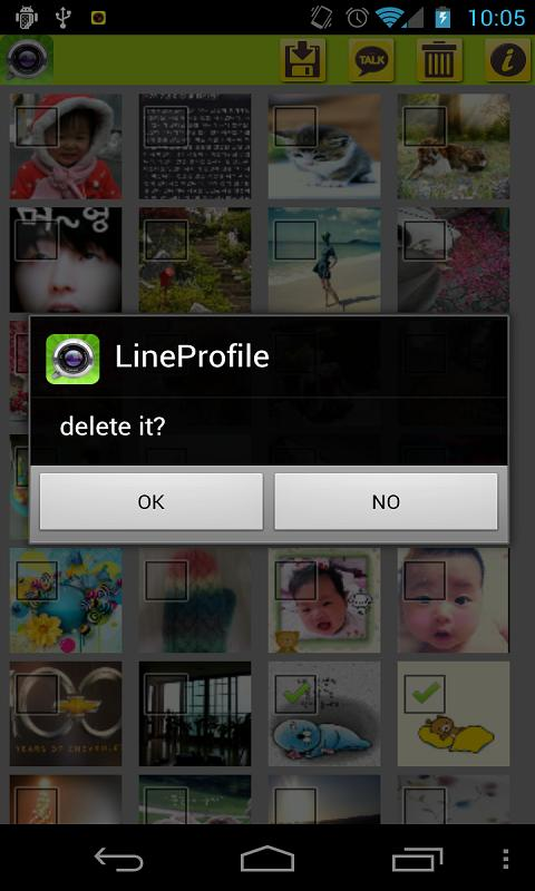 Line Profile Album(Naver) - screenshot