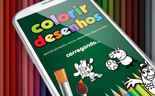 【免費教育App】Colorir Desenhos Pintadinha-APP點子