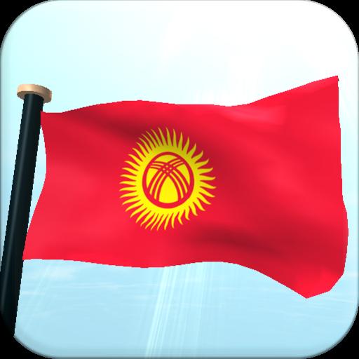 Kyrgyzstan Flag 3D Free