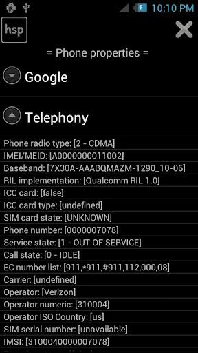 My Phone HSP