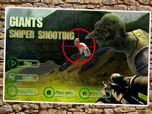 巨人狙擊手射擊