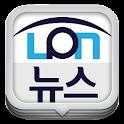 홍주 의 로컬파워뉴스