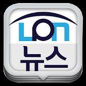 Tải Game 홍주 의 로컬파워뉴스