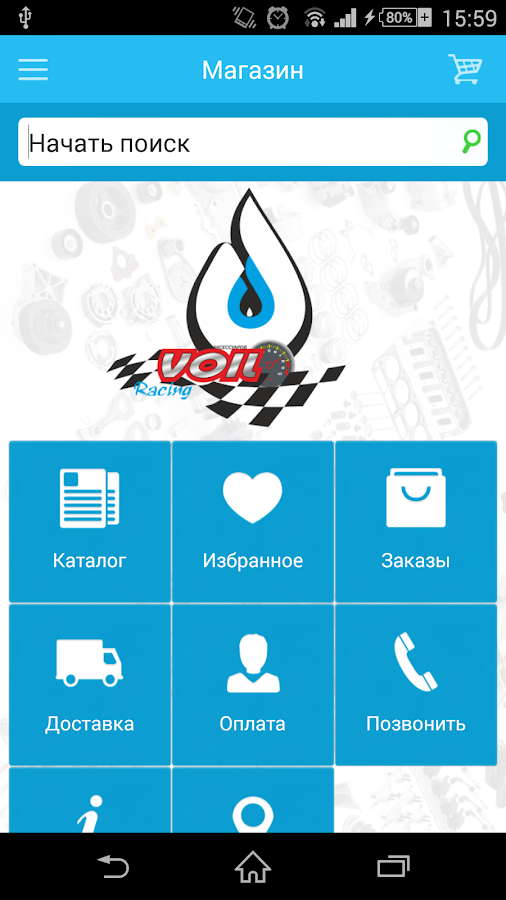 Voil.ru- screenshot