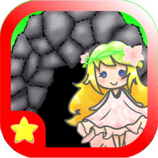 動作App|すとろーる ~どうくつのおさんぽ~ LOGO-3C達人阿輝的APP
