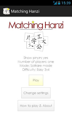 Matching Hanzi Chinese