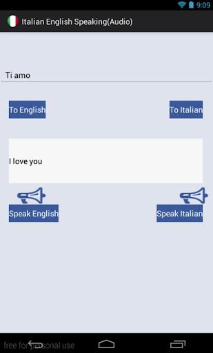 Italian To English Audio