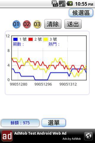 哈賓果(free)- screenshot