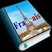 Французский язык - Полиглот.