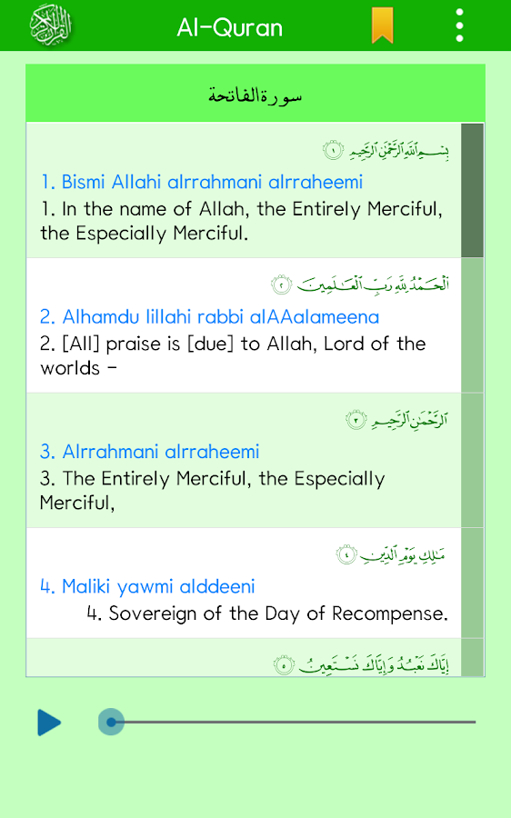 Al Quran with English Audio- screenshot