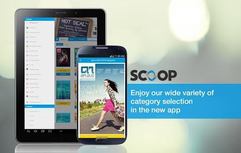 SCOOP Newsstand - screenshot thumbnail