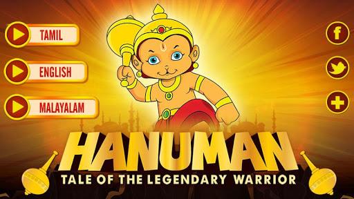 Stories of Hanuman
