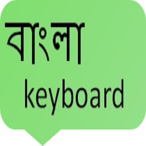 bangla keyboard on Google Play Reviews | Stats