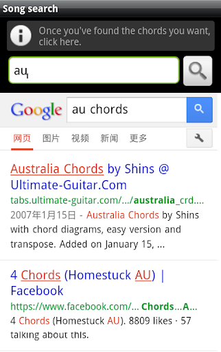 Search music
