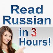 Russian Alphabet Mastery