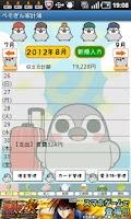 Screenshot of Pesoguin Housekeeping Book NFC