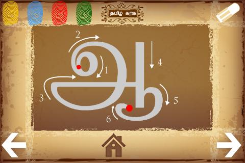 【免費教育App】Learn and Write Tamil Letters-APP點子