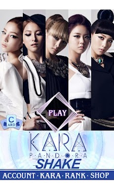 KARA シェイクのおすすめ画像1