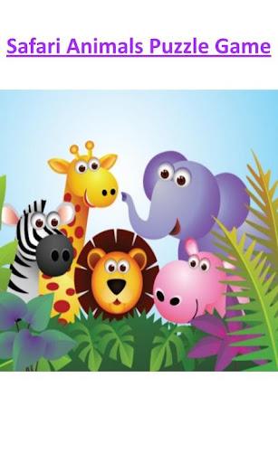 Kids Puzzle - Safari Animals