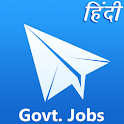 Government Jobs UPSC SBI IBPS icon