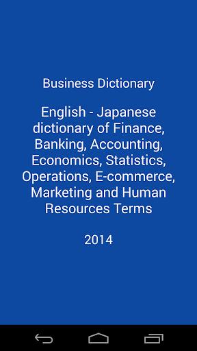 Business Dictionary Lite En Jp