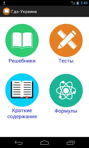 讀書方法|心智圖|筆記|國家考試|英檢|閱讀|記憶|基測|學測|指考|背單字~雨木木學習中心 :: 痞客邦 PIXNET ::