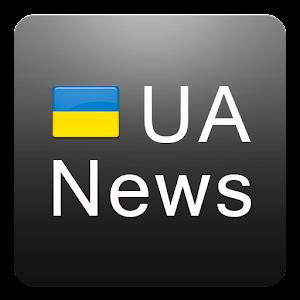 UA News. ??????? ???????