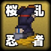 Auto-Run Ninja