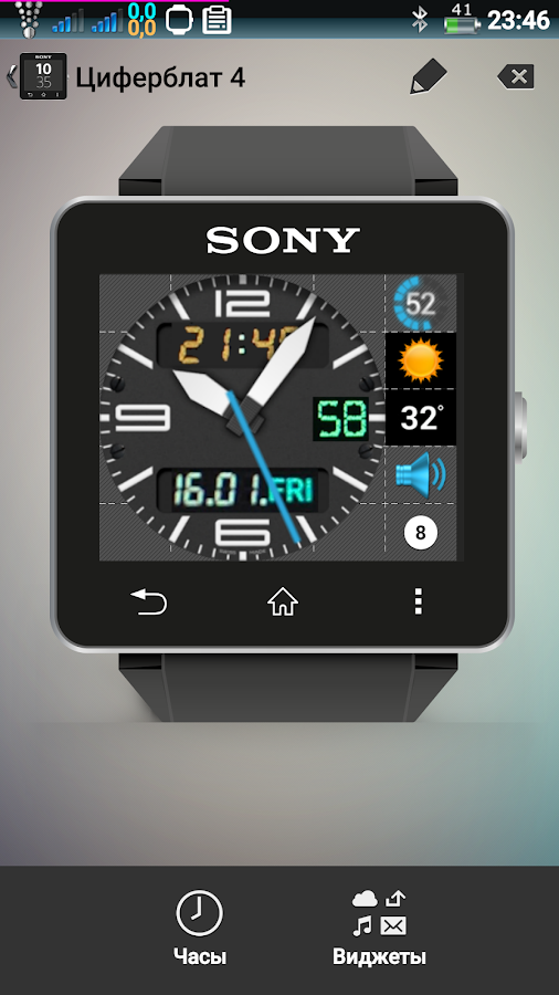 Military clock for SmartWatch