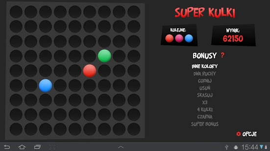 Lines - Super Balls Free- screenshot thumbnail