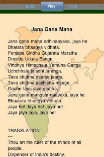 Jana Gana Mana - screenshot thumbnail