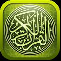 Коран на Русском языке беспл. icon