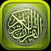 Коран на Русском языке беспл.