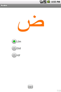 Arabic - screenshot thumbnail