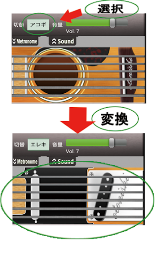 玩免費音樂APP|下載ギターを演奏 Guitar with Drum app不用錢|硬是要APP