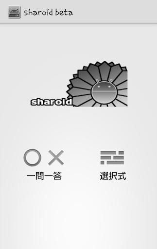 sharoid