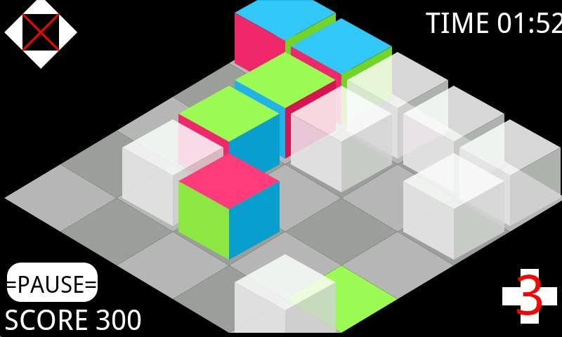 ColorCube - screenshot
