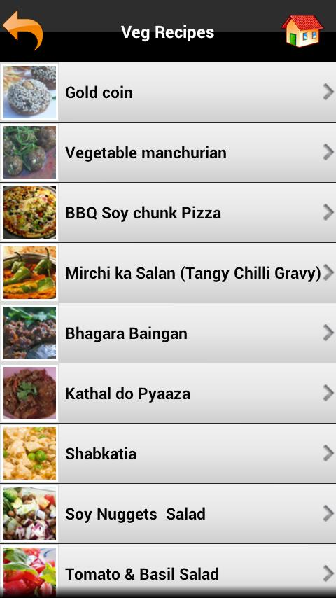 Chef Nilesh Limaye's ebook - screenshot