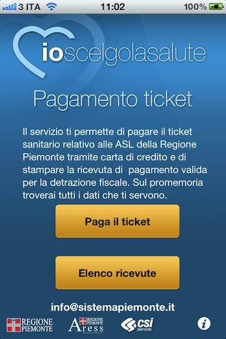 Pagamento ticket SSN - screenshot