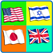 Quiz flags of the world
