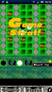 Reversi! Plus!- screenshot thumbnail