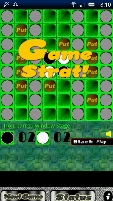 Reversi! Plus!- screenshot