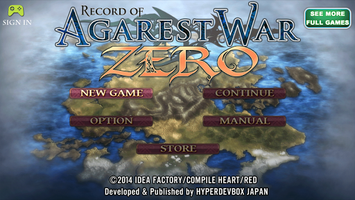RPG Record of Agarest War Zero Hack for the game